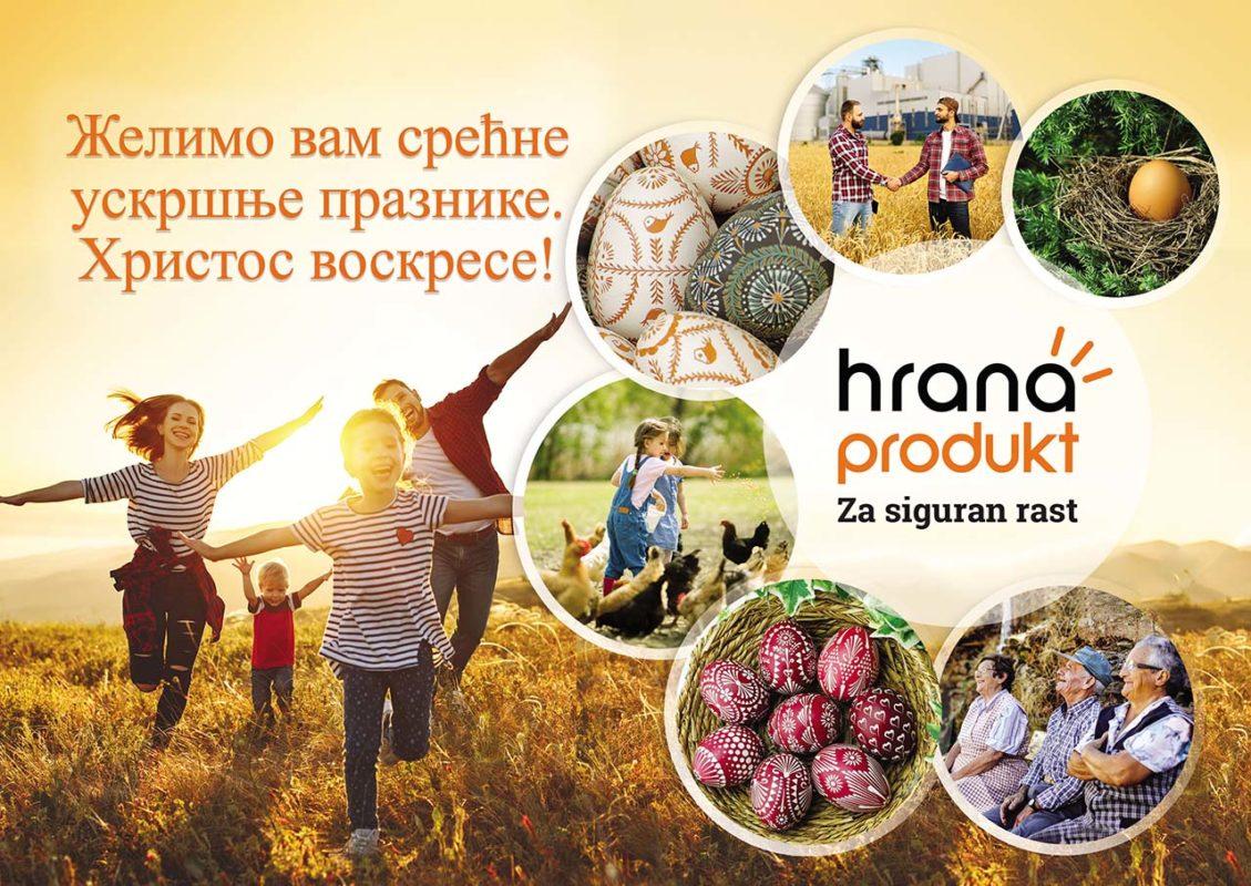 Hristos voskrese Srećan Uskrs Hrana produkt